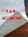 醴陵醴陵植被网垫工艺要求。欢迎您