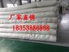 涿州土工格室。集团欢迎您