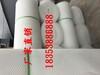忻州忻州植被网垫出厂价格。欢迎您