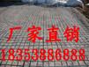 土工公司+湖南三维植被网集团公司、欢迎您