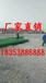 土工公司+荆州三维植被网集团公司、欢迎您