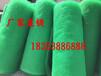土工公司+乌鲁木齐三维植被网集团公司、欢迎您