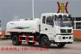 东风商用15吨洒水车湖北厂家配置及图片