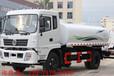 东风专用12吨洒水车厂家价格