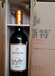 杭州法国卡斯特红酒代理商团购