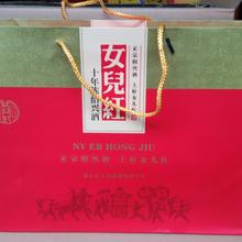 女儿红黄酒杭州总代理商批发坛装礼盒十斤装图片