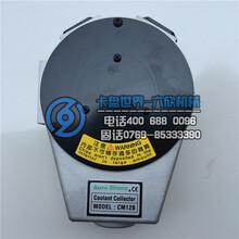 台湾亿川autostrong原装进口12寸油缸集水盒CM12B