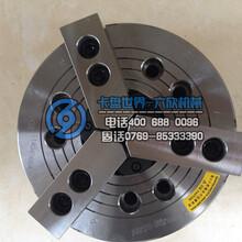 台湾亿川原装进口三爪中空液压卡盘N-208A5