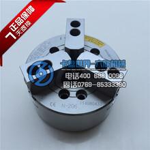 原装进口台湾亿川autostrong5寸三爪中空液压卡盘油压夹头N-205A4