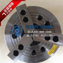 原装进口台湾亿川autostrong12寸三爪中空液压卡盘油压夹头N-212A11