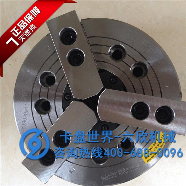 供应台湾亿川液压卡盘N-215A8,15寸三爪中空油压夹头