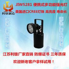 JIW5281便携式多功能强光灯固态防爆手提式强光工作灯led可充电防爆手提式探照灯