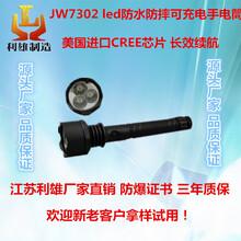 JW7302强光防爆电筒led防水防摔可充电手电筒
