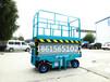 日照东港区伸缩台面剪叉式升降平台厂家12米14米定制一台怎样