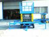 東營廣饒高空作業平臺剪叉式升降平臺廠家四輪直銷升高10米14米價格怎樣