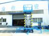 東營廣饒電動剪叉式升降平臺廠家柴電兩用10米12米18米多少錢一臺性能怎樣