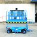 日照东港区手压泵移动剪叉式升降平台厂家可定制8米10米12米14米怎样