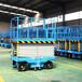 東營廣饒載重1噸移動剪叉式升降平臺廠家可定制10米12米14米多少錢