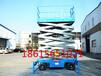 東營廣饒小型移動剪叉式升降平臺廠家可定制4米6米8米怎樣
