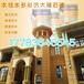 重庆液态花岗岩生产厂家批发施工双包