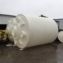 武汉厂家直销5立方储罐,10吨塑料水塔图片
