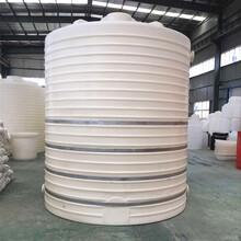 塑料储罐武汉10吨/10方塑料储罐塑料储罐厂家直销价格图片