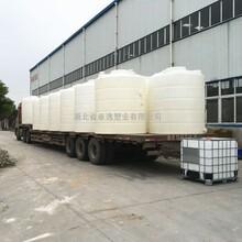 醋酸塑料储罐,新疆阿勒泰塑料储罐厂家电话直销价格图片