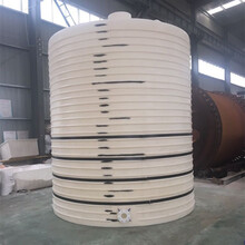 硝酸塑料储罐,新疆新疆塑料储罐厂家电话直销价格图片