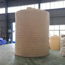 磷酸塑料储罐,新疆阿勒泰塑料储罐厂家电话直销价格图片
