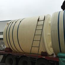 碳酸塑料储罐,新疆新疆塑料储罐厂家电话直销价格图片