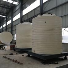 磷酸塑料储罐,新疆新疆塑料储罐厂家电话直销价格图片