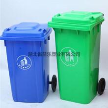 河北秦皇岛塑料垃圾桶批发电话图片