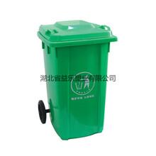 山东济南120升垃圾桶生产厂家图片
