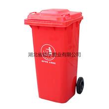 安徽蚌埠塑料垃圾桶厂家电话图片