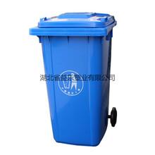 湖北襄阳塑料垃圾桶厂家电话图片
