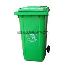 甘肃酒泉塑料垃圾桶批发电话图片