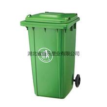 河北张家口环卫垃圾桶供应商电话图片