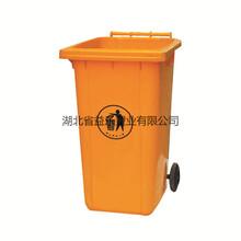 山东济南240升垃圾桶厂家直销图片