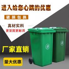 内蒙古自治乌兰察布塑料垃圾桶供应厂家批发图片