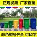 山西临汾塑料垃圾桶生产厂家