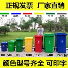 陕西延安塑料垃圾桶厂家直销图片