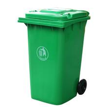 湖北随州环卫垃圾桶供应商电话图片