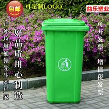 内蒙古自治通辽小区垃圾桶生产厂家图片