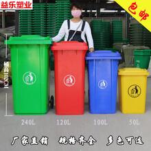 江西景德镇塑料垃圾桶供应厂家批发图片