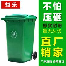 河南信阳240升垃圾桶供应厂家批发图片