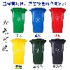天津240升垃圾桶批发电话