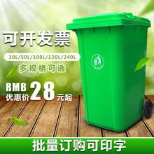吉林白山加厚垃圾桶生产厂家图片