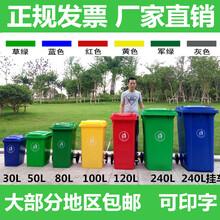 山东济宁加厚垃圾桶供应商电话图片