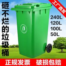 吉林四平小区垃圾桶批发电话图片