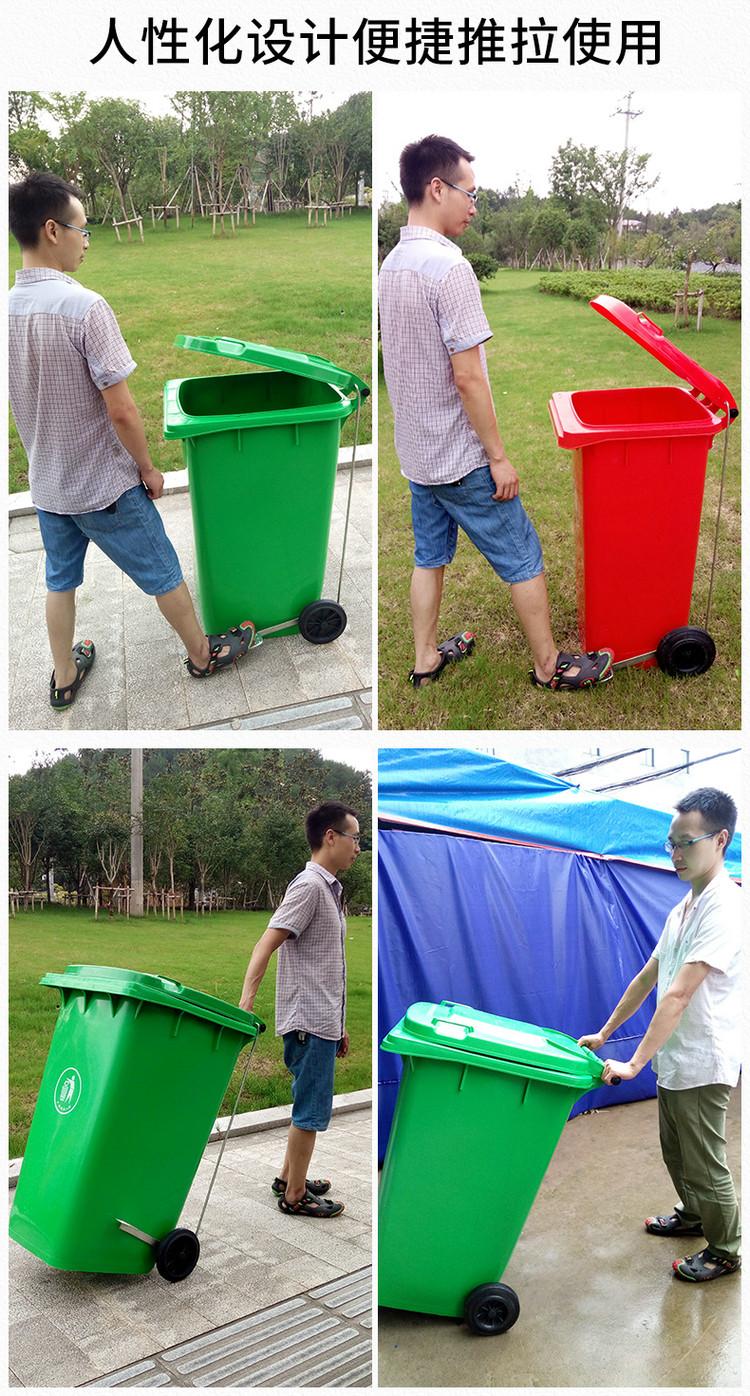 山东济南240升垃圾桶厂家直销
